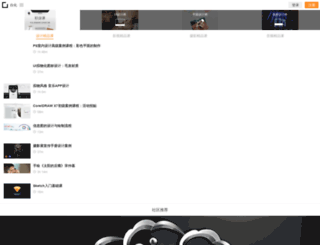 zihua.com.cn screenshot