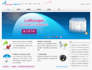 zijidelu.com screenshot