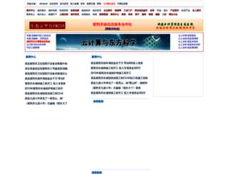 zijingguan.em258.com screenshot