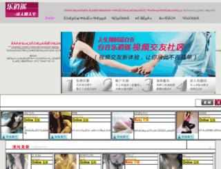 zijric.com screenshot