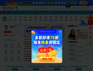 zikao365.com screenshot