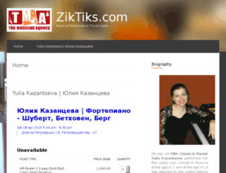 ziktiks.com screenshot