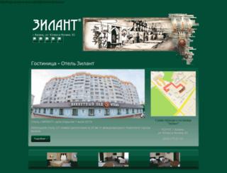 zilant.su screenshot