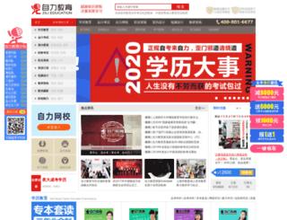 ziliedu.com.cn screenshot