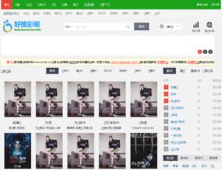 zimei.cc screenshot