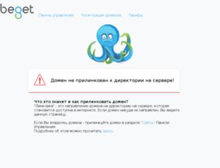 zimin-products.ru screenshot