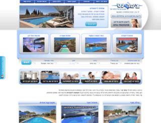 zimmernet.co.il screenshot