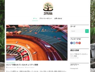 zimuba.jp screenshot