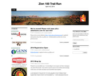 zion100.wordpress.com screenshot