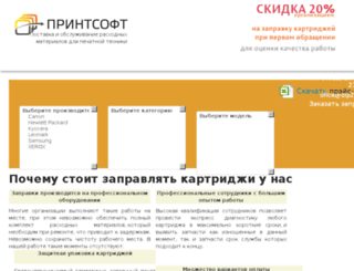 zip2zip.ru screenshot