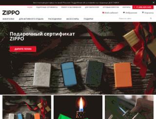 zippo.ru screenshot