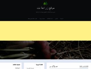 zira3a.net screenshot
