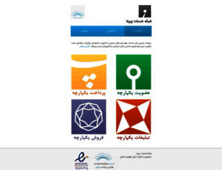 zirbana.com screenshot