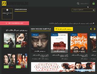 zirnevisfilm.in screenshot