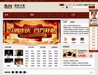 zisha.com screenshot