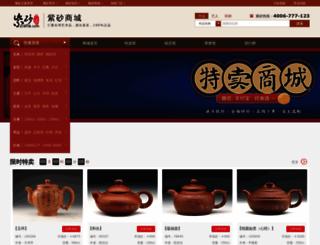 zisha123.com screenshot
