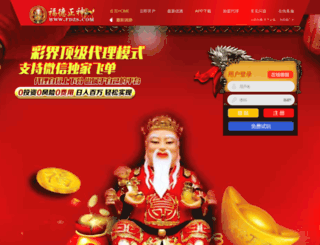 zisps.com screenshot