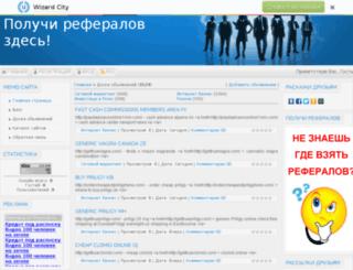zistas83.ucoz.ru screenshot