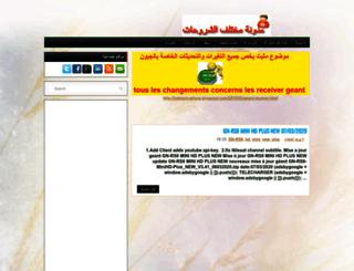 zita-pro.blogspot.com screenshot
