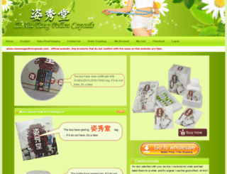 zixiutangmart.com screenshot