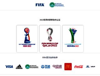 zixueit.com screenshot