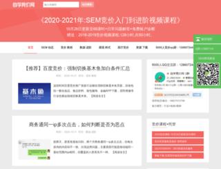 zixuesem.com screenshot
