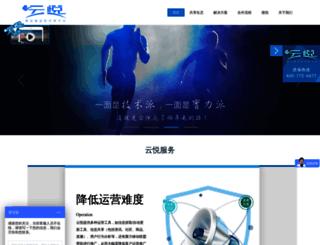 zixun.zhongsou.com screenshot