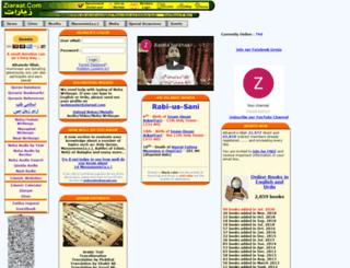 ziyaraat.net screenshot