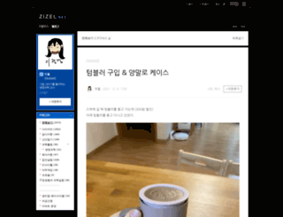 zizel.net screenshot