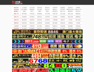 zj-sanhua.com screenshot
