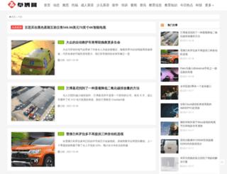 zj.gongkaocn.com screenshot