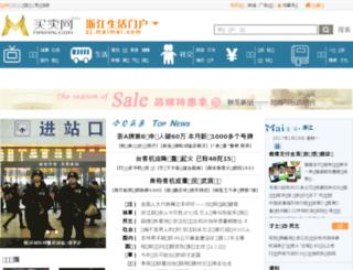 zj.maimai.com screenshot