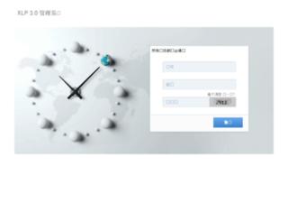 zj.minicall.cn screenshot