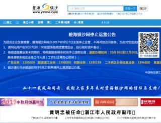 zj.yinsha.com screenshot