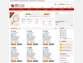 zj01.com screenshot
