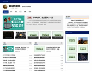 zj12122.com screenshot