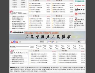 zjccn.com screenshot