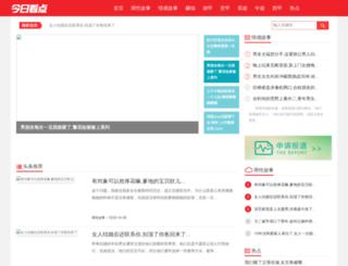 zjdyjx.net screenshot