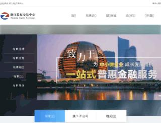 zjex.com.cn screenshot