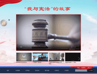 zjfzol.com.cn screenshot
