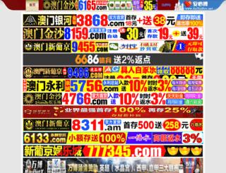 zjgxdxcj.com screenshot