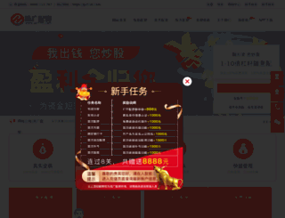 zjhzhqw.com screenshot