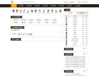 zjjol.com screenshot