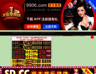zjjzyyz.net screenshot