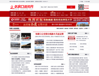 zjk169.com screenshot
