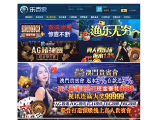 zjnby.com screenshot