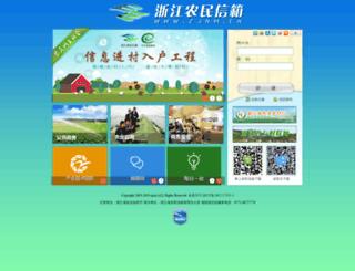 zjnm.cn screenshot