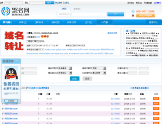 zjppl.com screenshot