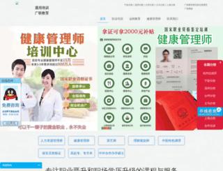 zjpx.org screenshot