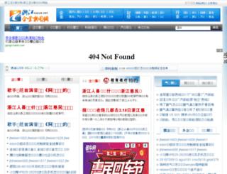 zjqiye.net screenshot